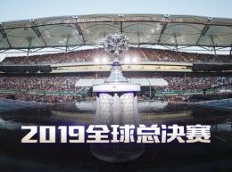 英雄联盟s9全球总决赛比赛时间介绍