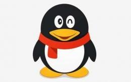 QQ画图红包邮箱画法教程