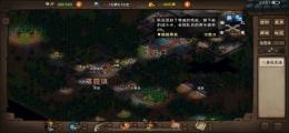 《烟雨江湖》丹青获取攻略