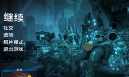 《无主之地3》复仇者护盾要开火不要发火红字效果介绍