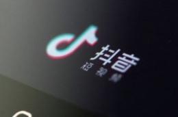 抖音app九尾狐��l拍�z方法教程