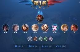 《王者荣耀》王者模拟战大魏天下流玩法介绍