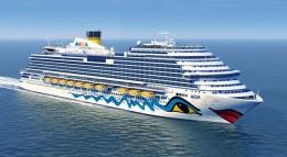 国产大型邮轮开建是怎么回事 国产大型邮轮开建是什么情况