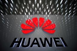 华为正与美国公司谈判授权5G是怎么回事?