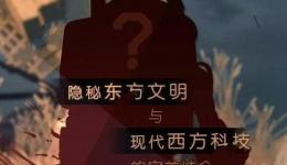 龙族幻想驭械师技能属性详解