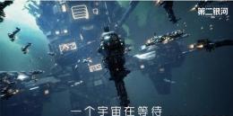 第二银河战舰坏了修理方法攻略