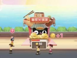 2019天猫双11合伙人退出战队方法教程