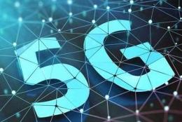北上广杭实现5G连片覆盖是怎么回事?