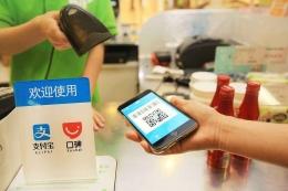 中国电子支付比例超八成是怎么回事?