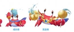 QQ飞车手游蟹将宠物获取攻略