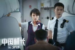 《中国机长》电影延长上映是怎么回事?