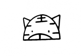 QQ画图红包老虎画法教程