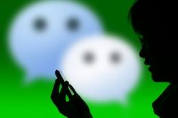 微信正式执行外链管理规范是怎么回事?