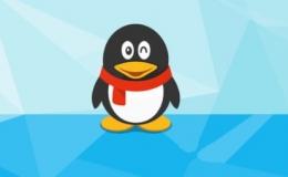 手机QQ聊天记录迁移备份方法教程