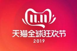 2019淘宝盖楼大挑战队伍红包领取方法教程