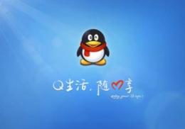 QQ随机身份登录方法教程