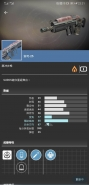 《命运2》新手快速刷模组原件方法攻略