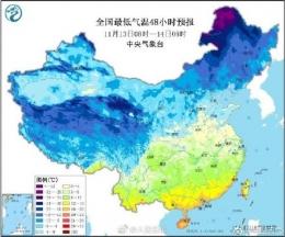 强冷空气横扫全国26省份是怎么回事 强冷空气横扫全国26省份是真的吗