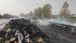 13吨包裹烧成灰是怎么回事 13吨包裹烧成灰是什么情况
