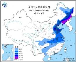 强冷空气北京已收货是怎么回事 强冷空气北京已收货是什么情况