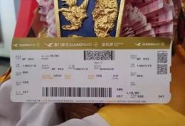 妈祖实名购票坐飞机是怎么回事 妈祖实名购票坐飞机是什么情况