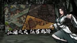 烟雨江湖南阳渡宝藏位置坐标一览