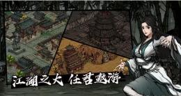 烟雨江湖陶商蓉阵容加点攻略