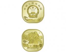 2019泰山纪念币发行量