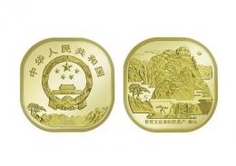 2019泰山纪念币每人可预约多少枚 2019泰山纪念币可以找人代领吗