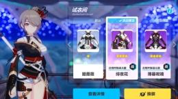 崩坏3黯蔷薇绯夜花获取攻略