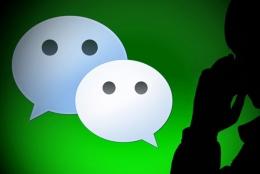 微信上可登录QQ是怎么回事 微信上可登录QQ是真的吗