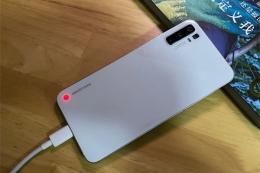 坚果pro3有无线充电吗 坚果pro3支持无线充电吗