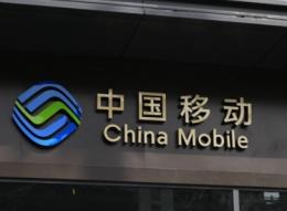 中国移动办理携号转网方法教程