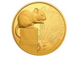 2020年鼠年金银纪念币发行规格发行量