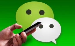 微信回应发原图泄露位置信息是怎么回事?