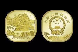 泰山币市价翻五倍是怎么回事 泰山币市价翻五倍是什么情况