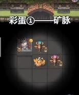 不思议迷宫狩猎大赛裁判通关攻略