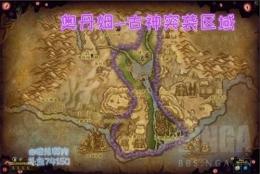 魔兽世界8.3日常任务完成攻略