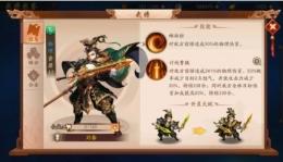 少年三国志2军团铸像玩法技巧攻略