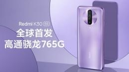 红米k30手机发布会直播地址