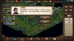 烟雨江湖佛法桎梏任务攻略