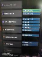 《怪物猎人世界》防卫队大剑满暴配装推荐