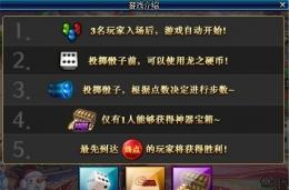 dnf游戏使者NPC位置坐标一览