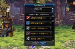 dnf灵魂武器自选礼盒获取方法攻略