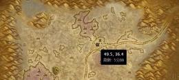 魔兽世界怀旧服唯一的领袖任务流程攻略