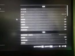 《荒野大镖客2》中高画质设置方法攻略