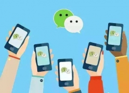 微信朋友圈发红包方法教程