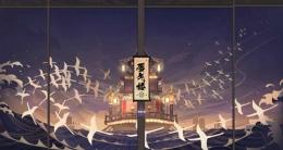 《阴阳师百闻牌》怪谈研习社第二册第一关金鱼姬打法攻略