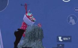 和平精英圣诞袜子获取攻略