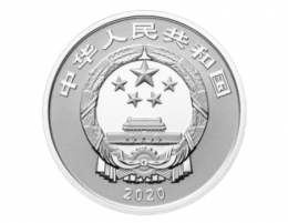 2020年贺岁纪念币购买方法教程